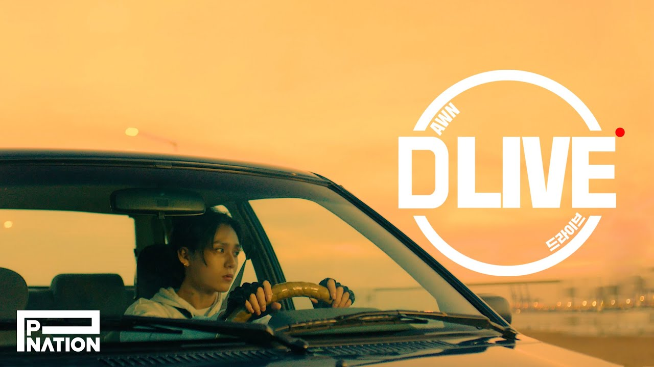 [4K] 던 (DAWN) - D LIVE : 평소와 똑같은 밤