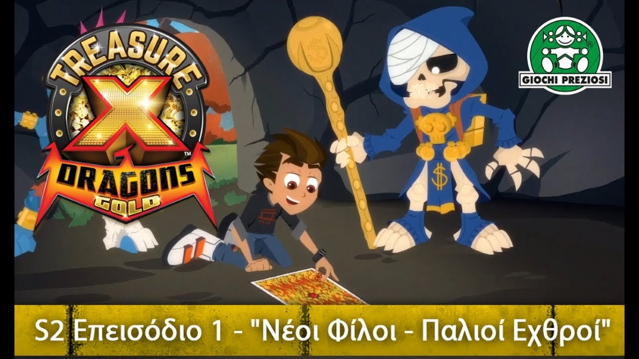 Giochi Preziosi Hellas | TreasureX Dragons Gold - Επεισόδιο 1