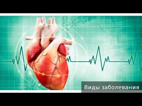 Как лечить нарушение ритма сердца