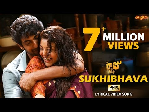 Sukhibhava Full Song With Lyrics | Rana Daggubatti | Kajal Agarwal | Anup Rubens | thumbnail