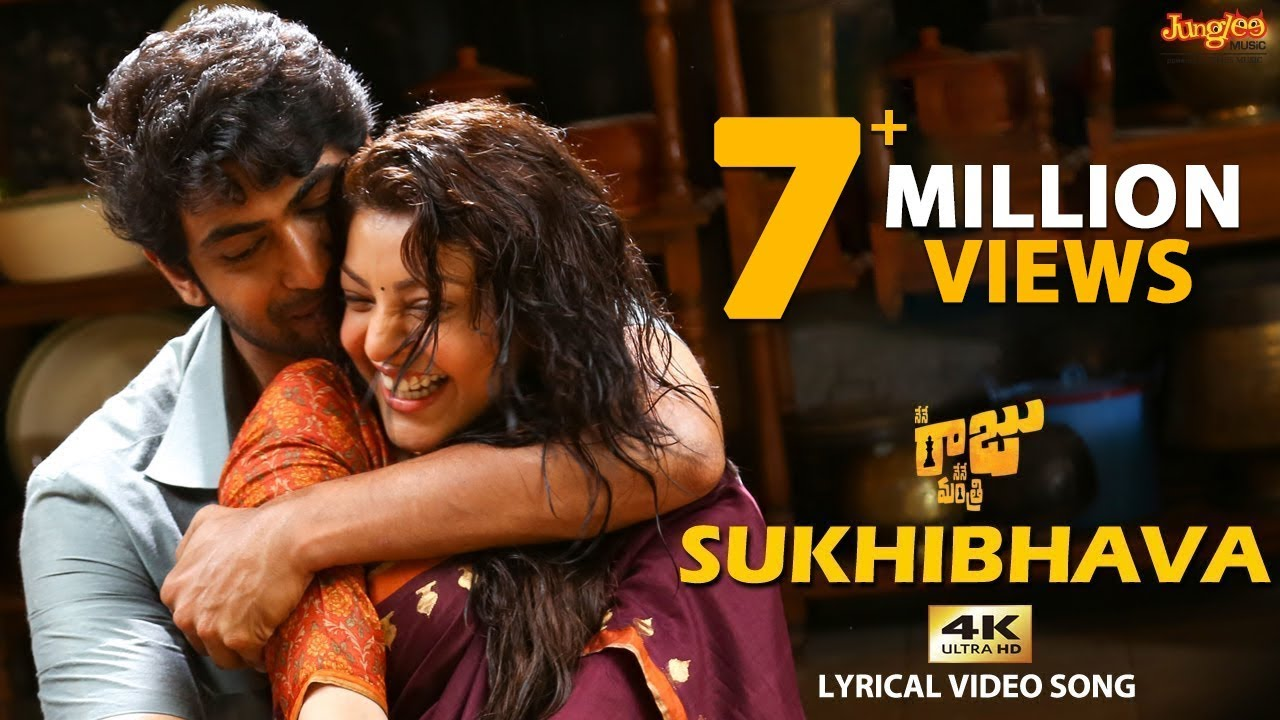 Sukhibhava Full Song With Lyrics | Rana Daggubatti | Kajal Agarwal | Anup Rubens | #1