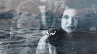 قصص الهوى - كاظم الساهر ..