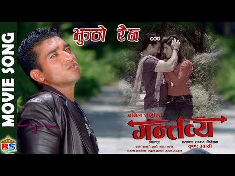 Jhutho Raichha