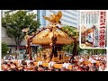 深川八幡祭り2018   『富岡八幡宮例大祭 』『江戸三大祭り 』