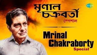 Weekend Classics Radio Show | Mrinal Chakraborty Special | মৃণাল স্পেশাল | Kichhu Galpo, Kichhu Gaan