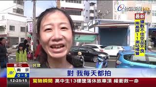 彰化南郭國小前的一棵紅花風鈴木,今年盛開,達到巔峰最美狀態,每天都...