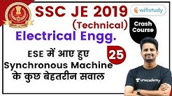 9:00 PM - SSC JE 2019-20 | Electrical Engg. by Ashish Sir | Synchronous Machine