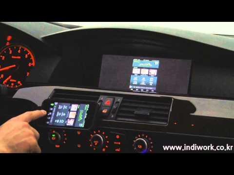 Bmw Smart Phone Mirroring Galaxy Note2 Doovi