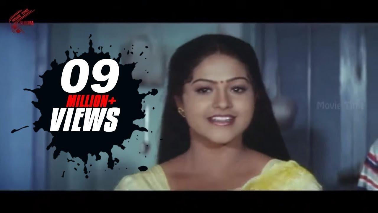 Raasi Removing Her Dress Infront Of Mohan Babu Scene || Postman Telugu Movie || Mohanbabu - YouTube