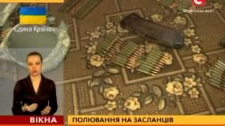 На Тернопільщині затримали 4-х провокаторів - Вікна-новини - 25.04.2014