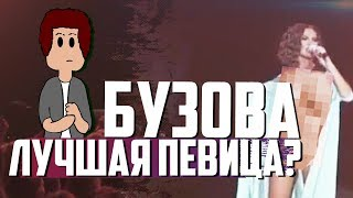 ОЛЬГА БУЗОВА Девушка года    Документальный фильм [МУЛЬТ ОБЗОР]