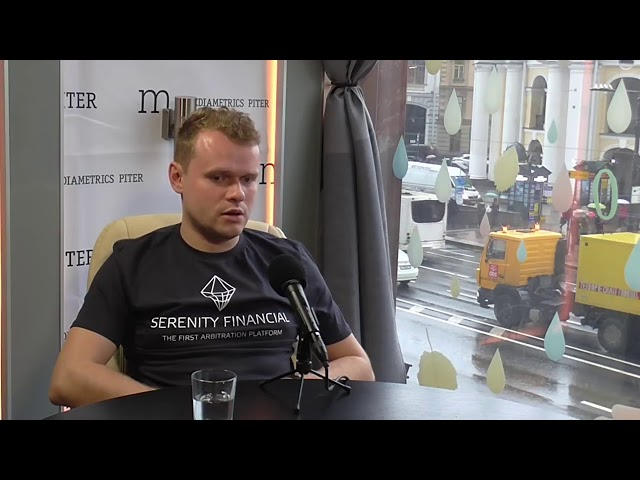 The interview with Serenity Financial co founder Anton Vasin