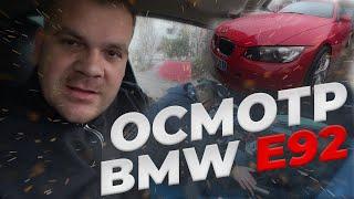 Осмотр BMW E92 Coupe // Что ждёт будущих владельцев? // Дистанционный осмотр от CarSelect.md