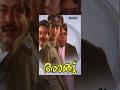 Arangu Full Malayalam Movie Sukumaran Thilakan Geetha