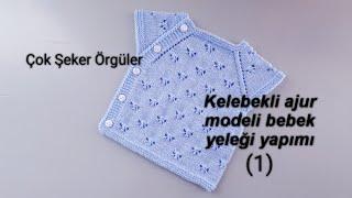 Kelebek ajur modeli bebek yeleği nasıl yapılır  (1)