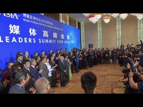 04/09/2018: Boao 2018: A new era of media cooperation in Asia