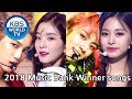 2018 Bank Winner Songs | 2018 뮤직뱅크 1위 노래 BANK / Editor's Picks