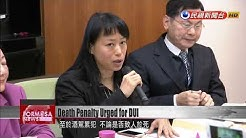 16 DPP lawmakers back bill allowing death penalty for drunk drivers