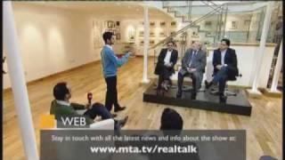 Real Talk : The Financial Crisis - Part 5 (English)