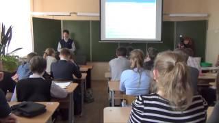 БОЛЬШАЯ ПЕРЕМЕНА программа апрель 2014