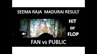 Seema Raja Movie Hit or Flop | Madurai Result | Fan vs Public | G green Channel