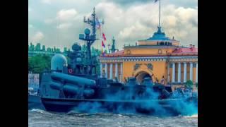 ДЕНЬ ВМФ 2017 РФ. Санкт-Петербург-Кронштадт