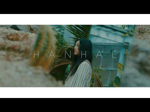 한해(HANHAE) - 나오네 네가 (Feat. Gaeko) Official Teaser