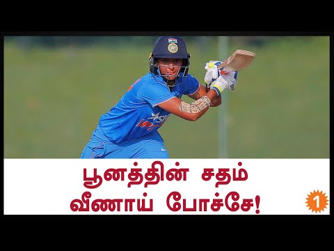 Women's World Cup: Australia beat India by 8 wickets-Oneindia Tamil