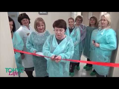 Открытие нового подразделения независимой лаборатории «Тонус»!
