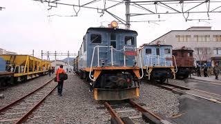 近江鉄道 電気機関車解体前の特別イベント Old electric locomotives exhibition event, Ohmi Railway (2017.12.16)