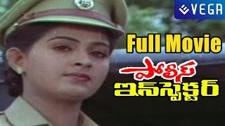POLICE INSPECTOR Telugu Full Length Movie : Vijay Kanth, Radha