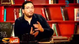 02 - بلال فضل يحاور أحمد خالد توفيق فى عصير الكتب
