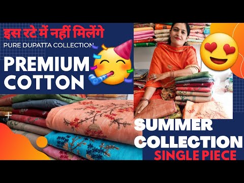 #new-#summer-#collection-#reasonable-#dailywear-#simple-#elegant-#sober-#printed-#modal-#cotton