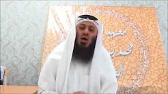 فوائد قيمة في تفسير القرآن الكريم