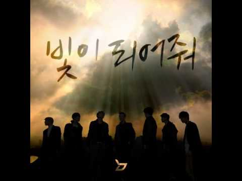 [MP3/DL] 01. Block B (블락비) - Be The Light (빛이 되어줘)