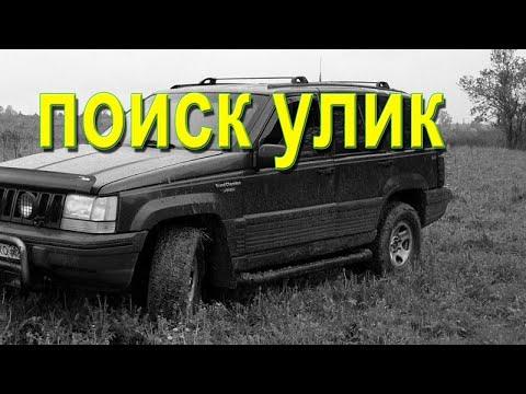 русские детективы 2020