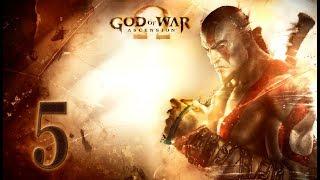 God Of War: Ascension | En Español | Capítulo 5