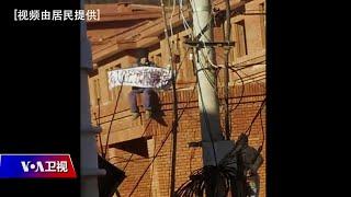 【吴强:香堂拆迁正以断断续续的方式进行】12/23 #时事大家谈 #精彩点评 - YouTube