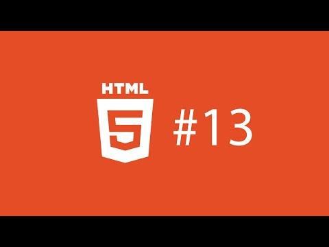 HTML. Урок 13. Теги внешних объектов