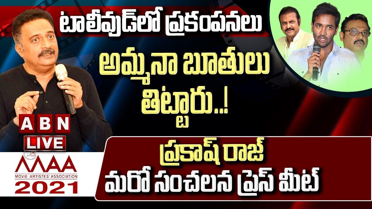 Live: ప్రకాష్ రాజ్ మరో సంచలన ప్రెస్ మీట్    Prakash Raj Panel Shocking Press Meet    ABN Telugu