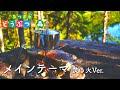 あつまれどうぶつの森 BGM メインテーマ /(焚き火の音 + ピアノ 演奏)1時間 作業用BGM あつ森 BGM / animal crossing new horizons Main theme