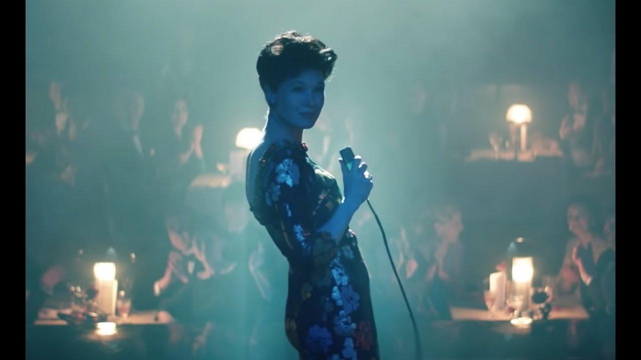Judy Trailer