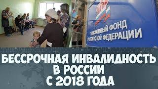 КОМУ ПРОИНДЕКСИРУЮТ ПЕНСИЮ С 1 АВГУСТА 2018 ГОДА