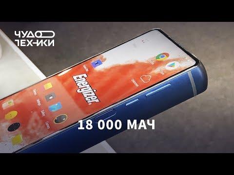 Это смартфон Energizer