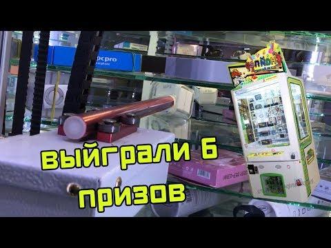 Видео Аз игровой автомат