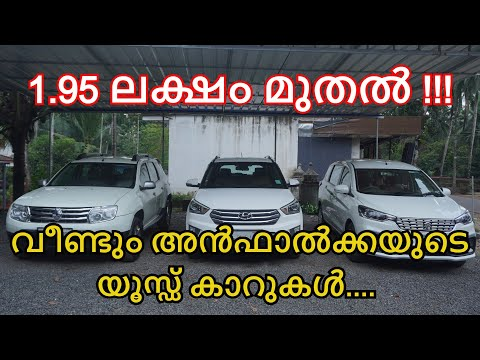 BUDGET SUV USED CARS | LOW BUDGET USED CARS | TEAM TECH | EPISODE 195