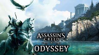 Слив Assassin's Creed Odyssey альфа. Скачать Торрент.