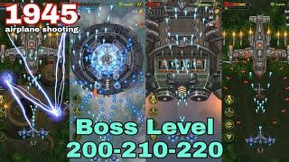 1945 AIR FORCE:  Boss Level 200-210-220 Hard Mode.. screenshot 4