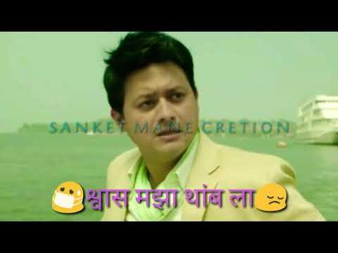 New Whatsapp Status Sad 😩 Kay Mi Bolun Gelo Marathi Song Lyrics Wisth Swapnil Joshi