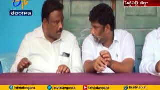 No - Confidence Motion on Ramagundam Mayor | to be Implement on August 2